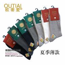 特价欧蒂爱男袜5005夏季超薄纯棉袜子TB001男士全棉防臭 20双包邮 价格:3.99