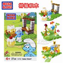 美高 MEGA BLOKS正品 美家宝 乐高式益智拼装积木玩具 蓝精灵系列 价格:21.00