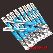山多力685经济通用型无骨雨刷 雨刮器 各种车型都有(单只装) 价格:34.50