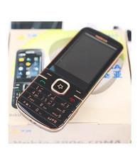 二手Nokia/诺基亚 N3806 行货电信天翼CDMA手机QQ【包邮送座充 价格:369.00