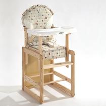 笑巴喜415垂幔护脚 婴儿餐椅实木高度可调节 多功能宝宝餐桌椅 价格:159.80