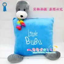 特价 布布熊bubu熊 方形毛绒靠垫 抱枕 家居办公汽车用品 价格:22.00