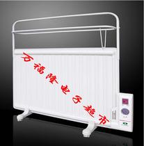 特价冲5钻 桑普板式油汀SGW13E 取暖器 电暖风 电热器 电暖气 价格:450.00