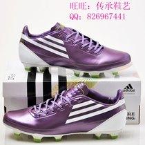 史上最轻款 梅西比利亚战靴 F50 足球鞋 训练鞋胶钉球鞋 断码特价 价格:45.00
