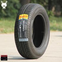 全新正品185 65R14倍耐力P6汽车轮胎蓝瑟飞度C2利亚纳206 价格:390.00