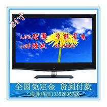 【百分百好评】24寸LED电视机 厚1CM USB播放多媒体 wifi智能安卓 价格:899.00