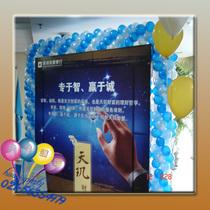银行活动气球装饰*新闻发布会气球装饰*气球彩练装饰*会议策划 价格:150.00