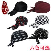 西餐厅帽子 餐厅厨师帽子 工作帽飘带帽头巾帽西餐厅服务员工作帽 价格:9.50