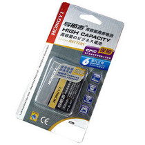 弘毅导航者 多普达HTC3300 D802 D805 P800 P800W商务电池 价格:20.00