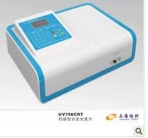 上海佑科扫描型可见元素分析仪 紫外分光光度计现货UV756CRT 其它 价格:9400.00