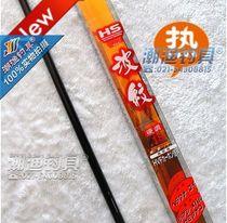 【潮渔钓具】正品达瓦 Daiwa达亿瓦 HS波纹 超硬15尺 4.5米台钓竿 价格:880.00