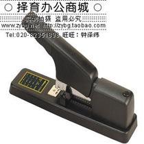 包邮 办公用品 力而刚重型订书机 S2066 加厚订书机 订100张 价格:95.00