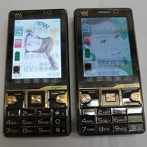 知己ZJ835/ZJ865 免费模拟TV电视 3.0屏 大电池 大喇叭 双卡双待 价格:160.00