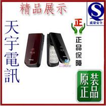 免邮!Nokia/诺基亚 2720f/2720a 原装翻盖大字体 中老年人手机 价格:100.00