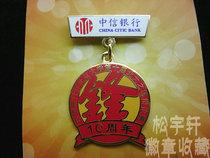 中信银行杯北京大学第十届北大之锋辩论赛纪念章 价格:15.00