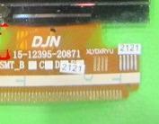 普莱达D2608显示屏 15-12395-20871  D396显示屏15-12376-18842 价格:17.50