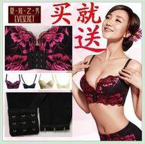 品牌文胸夏娃之秀魔力挺文胸聚拢美体塑身女士内衣舒适内衣A139 价格:128.00