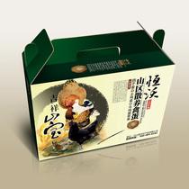 鸽蛋礼盒 恒沃农产品 恒蜂源散养禽蛋 鸡蛋 鸭蛋礼盒 空盒 价格:8.50