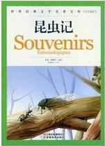 【正版】法布尔昆虫记 经典名著儿童读物书籍小学生课外书包邮 价格:15.00