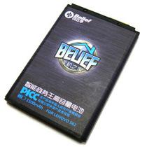 联想S500 S62 I350 P301 联想BL114电池 百立孚高容量 1500毫安 价格:23.00