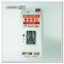 马上抢购特价 优品原装NP-60★Fuji富士LS633/FINEPX 50i相机电池 价格:23.40
