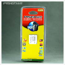 品胜 爱国者T3 T70 T200 T1068 T1258 T1268 T1428 T1458电池 价格:30.00