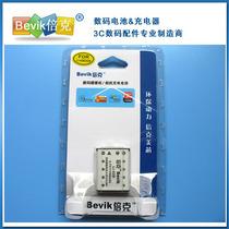 明基W1220 E1230 E1280 E1260 T1260 NP-45 AE200相机电池 价格:25.00