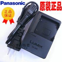 原装松下DE-A92相机充电器FX78 FH25 FH2 FH5 FH8 FP5 FP7 FS35 价格:45.00