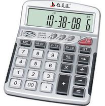 正品佳灵通计算机办公12位语音计算器计算器办公用品 价格:25.00