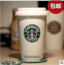 包邮星巴克咖啡杯 双层隔热陶瓷马克杯 正品限量杯子 情侣杯水杯 价格:15.00