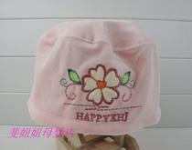 小哈健 产妇帽 纯棉剪绒妈咪孕妇帽 月子帽 3641 价格:17.00