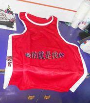 批发 拳击服 武术服装 训练服装 业余对打服 打拳击服装 价格:85.00