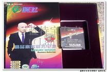 多普达 ST26A HTC MTEOR QTEK8100 T2222 T2223 XPHONEII 电池 价格:30.00