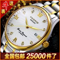 瑞士鹰格狼正品 18K金 21钻 全自动机械男表名匠L2.518 男士手表 价格:490.00