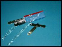 巨蕾文具|原装正品手牌银色小刀 SDI-0103 小刀12支/盒 SDI 价格:0.78