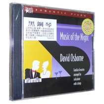 信昌 NS0078 MUSIC OF THE NIGHT黑钢琴 DAVID OSBORNE 价格:100.00