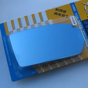 海天蓝镜 宝来大视野后视镜 朗逸多曲率后视镜 POLO卡托型后视镜 价格:234.00