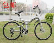 建和24寸铝合金折叠自行车铝合金21变速双碟刹双避震2402 价格:1258.00