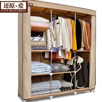 高档油麻布特大号衣橱A款简易组合布衣柜 折叠布衣橱 钢架 价格:208.50