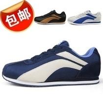 跑步鞋 男 运动鞋男 李宁 男鞋正品透气轻便减震鞋李宁网鞋慢跑鞋 价格:85.00