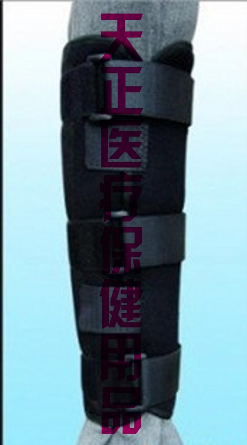 医用外固定支具 胫腓骨支具 护具 矫形器 ZH8支具 价格:48.00