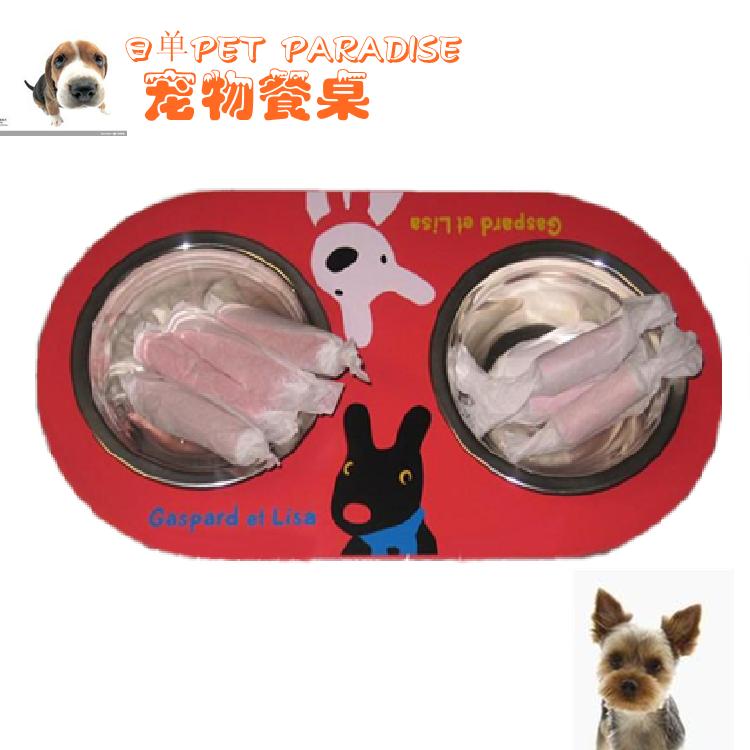特价PET PARADISE Gaspard et Lisa 宠物餐桌猫/狗日用品 价格:45.00
