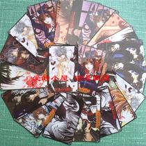动漫卡贴 水晶卡贴 吸血鬼骑士卡贴  一版10张 价格:4.00