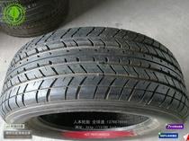 横滨 225 55 16 全新进口轮胎 225/55R16奥迪A6 宝马5系等 价格:580.00