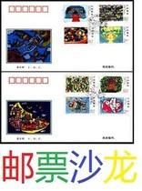 特价2000-11世纪交替新中国-21世纪展望 儿童画邮票总公司首日封 价格:4.80
