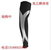 阿迪达斯霍华德 篮球 护具能量条 护臂/护肘/护腕/护臂护具 单只 价格:28.00