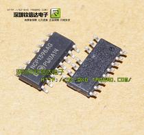 钦信达|| NCP1396AG 液晶LG电视 全新液晶电源管理芯片 价格:1.60