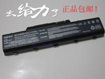 宏基 4710 4730 4736zg 4930g 4920 4535g AS07A41 4310 电池 价格:118.00