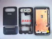 多普达HTC HD7 T9292 原装 全套手机外壳 电池盖天线下巴盖 中框 价格:25.00
