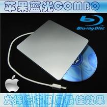 苹果l蓝光 MacBook Air 外置吸入式蓝光 COMBO光驱USB DVD光驱 价格:350.00